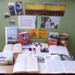 Выставка «Чернобыль: как это было»