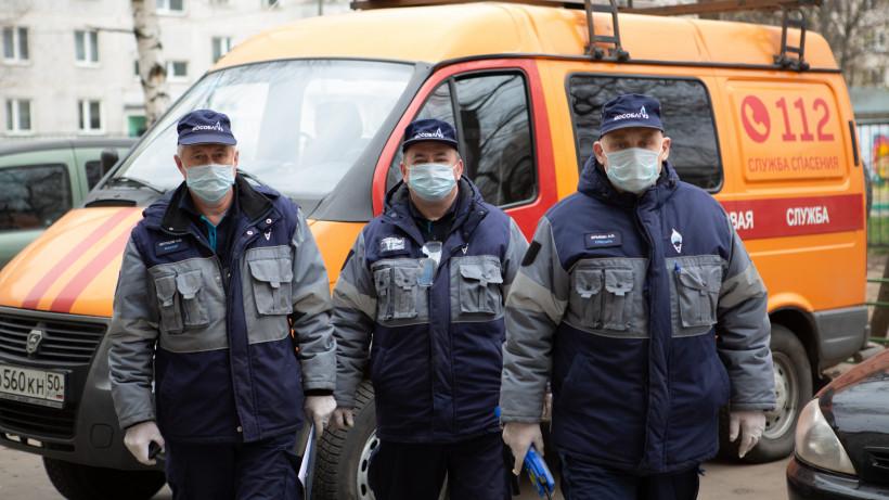 Жителям Подмосковья напомнили о необходимости соблюдения правил пользования газом в быту