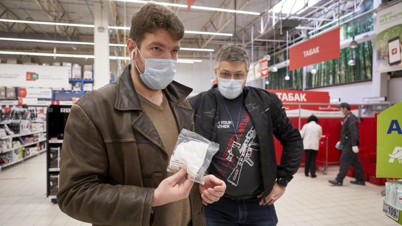 Андрей Разин проверил наличие масок в магазинах Красногорска