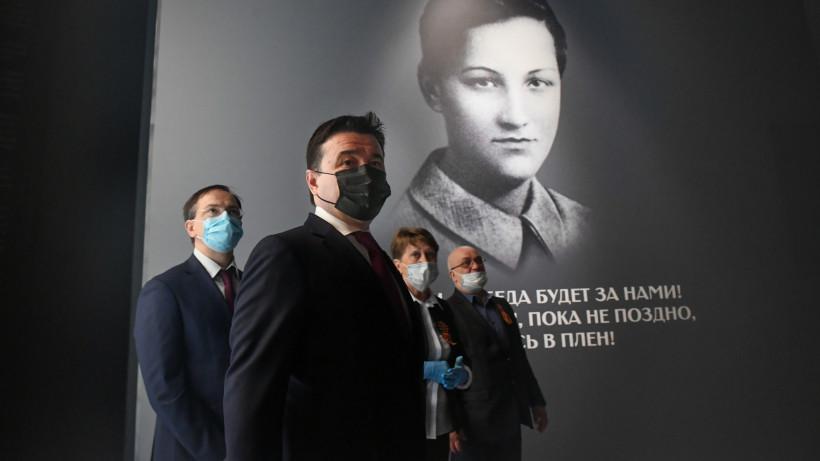 Андрей Воробьев и Владимир Мединский открыли музей Зои Космодемьянской в деревне Петрищево