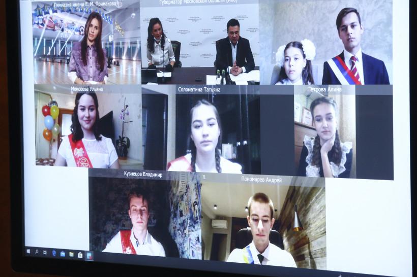 Андрей Воробьев поздравил выпускников школ с последним звонком