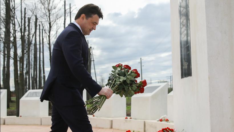 Андрей Воробьев возложил цветы к мемориалу воинской славы в селе Новопетровское