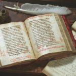 «Библиотечный урок ко дню славянской письменности и культуры»