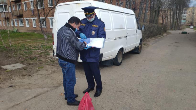 Более 100 нарушений самоизоляции выявили в Подмосковье за день