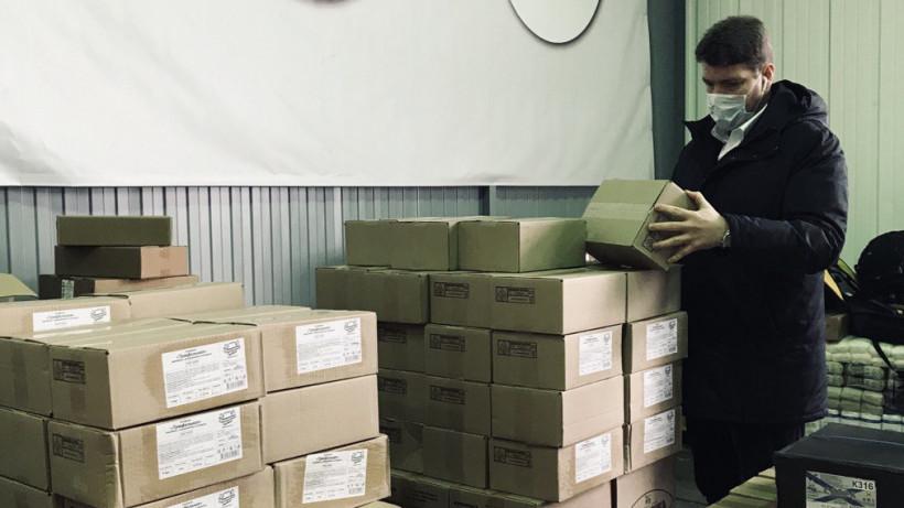 Более 100 тыс. жителей Подмосковья получили медицинские и продуктовые наборы