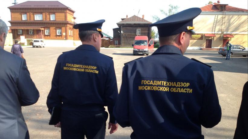 Более 200 нарушений содержания фасадов устранили в Подмосковье за 3 месяца