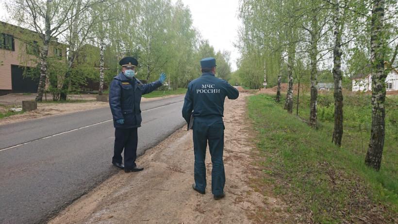 Более 3 тыс. объектов проверил Госадмтехнадзор в ходе противопожарных рейдов в Подмосковье