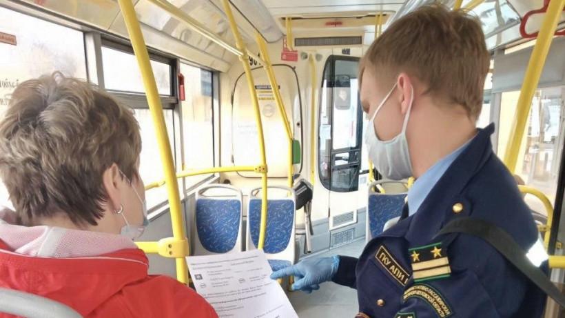 Более 30 человек пытались проехать в общественном транспорте региона без QR-кодов за 2 дня