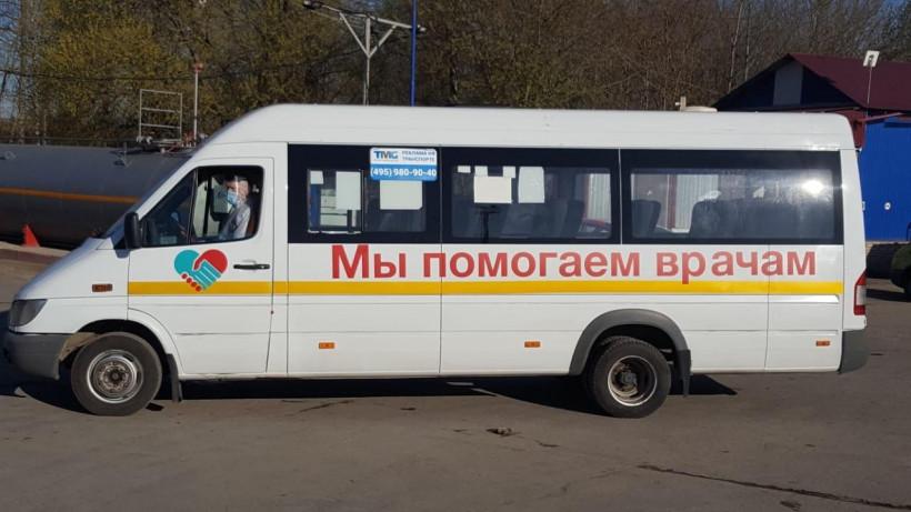 Более 300 автобусов подмосковных перевозчиков задействовали в перевозке врачей на вызовы