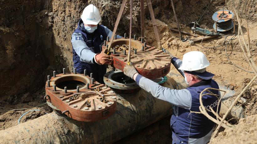 Более 6 тысяч жителей Химок и Солнечногорска смогут подключиться к газу