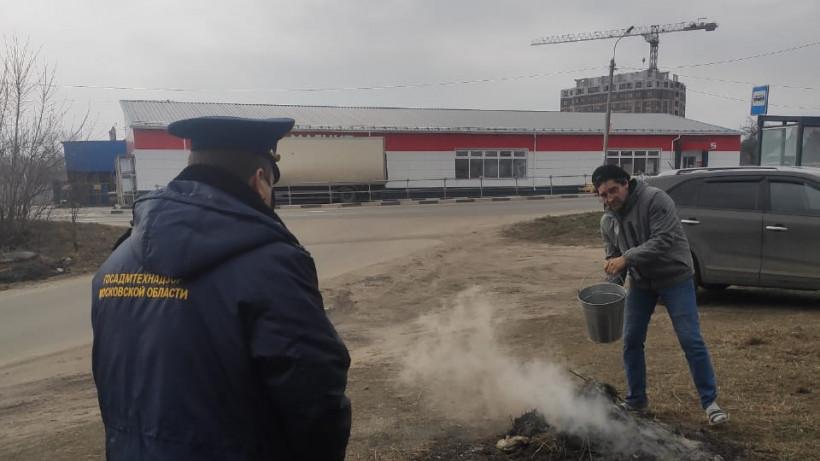 Более 70 территорий проверили в ходе противопожарных рейдов в Подмосковье за 3 дня