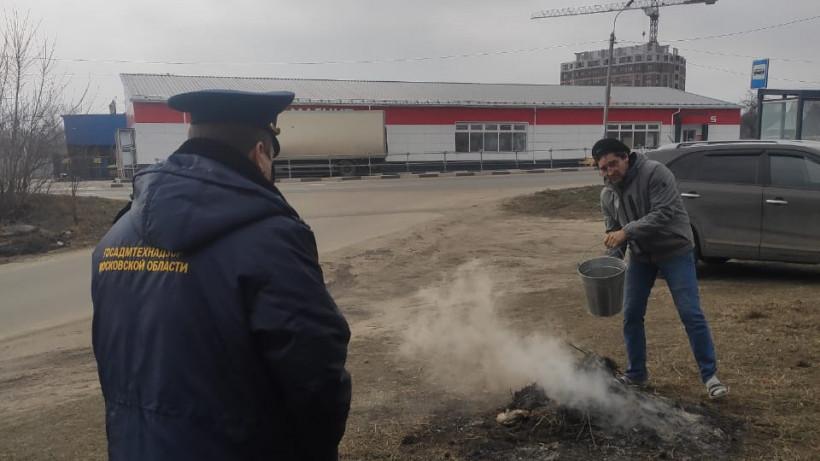 Более 700 нарушений устранено в ходе противопожарных рейдов в Подмосковье