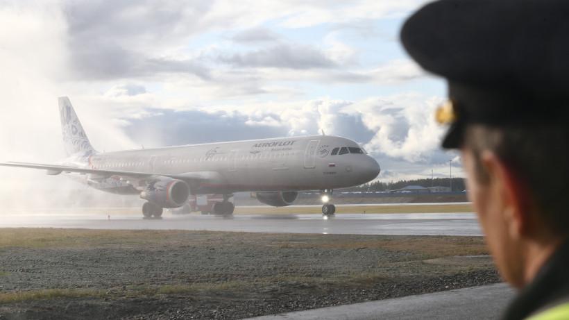 Более 700 жителей Подмосковья доставили до дома из аэропортов