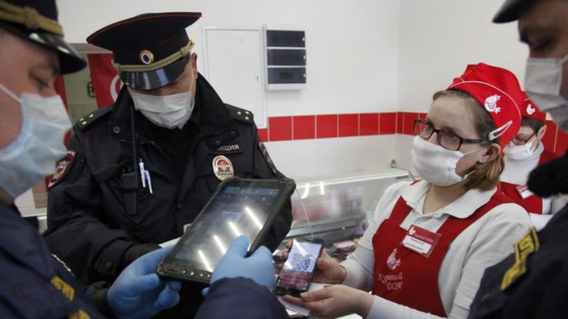 Более 90 нарушений режима самоизоляции выявили в Подмосковье за день