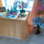 «Детская фантазия» онлайн выставка