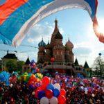 Дистанционное мероприятие «Сыны отважные России»