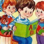 Дружно книги мы читаем, на вопросы отвечаем