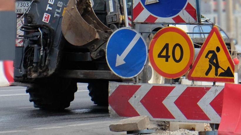 Два автомобильных моста отремонтируют в Солнечногорске до конца года