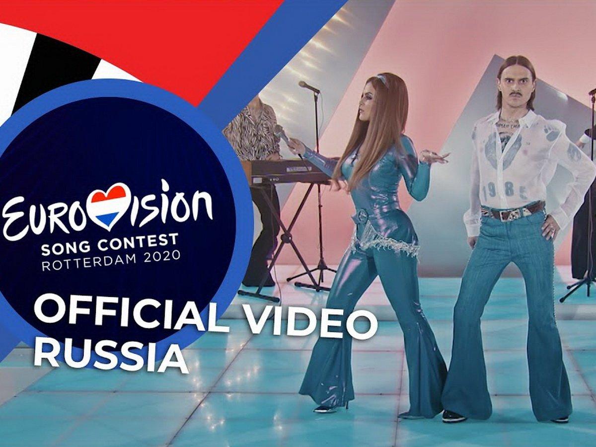 Финал «Евровидения 2020» пройдет 16 мая в режиме онлайн