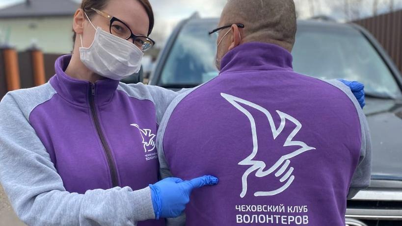 Гандбольные «Чеховские медведи» оказали помощь местным волонтерам