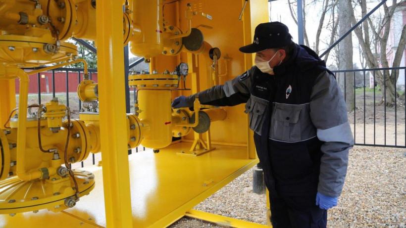Газопровод ввели в эксплуатацию в деревне Рычково городского округа Истра