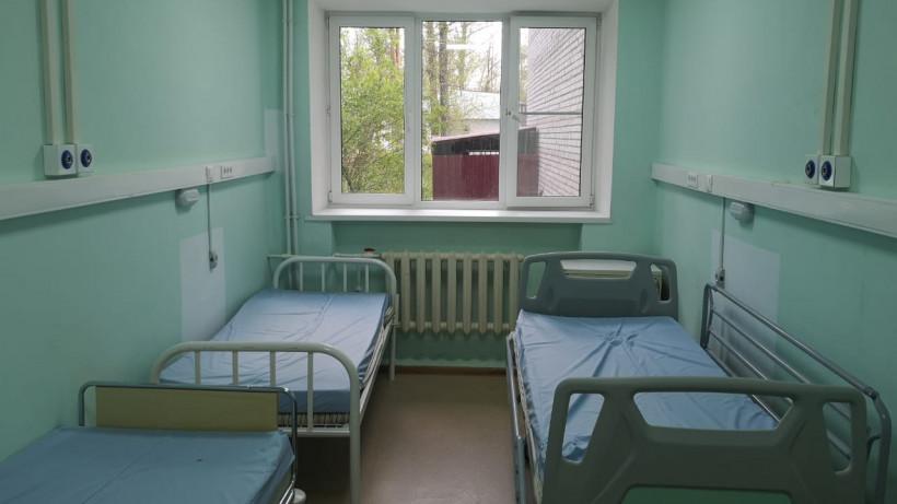 Городскую больницу в Электрогорске перепрофилировали под пациентов с коронавирусом