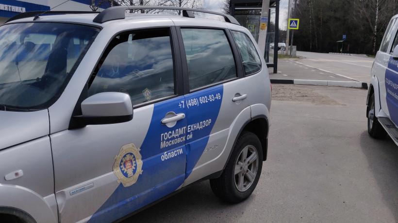 Госадмтехнадзор проверил более 4 тыс. объектов в Подмосковье в ходе противопожарных рейдов