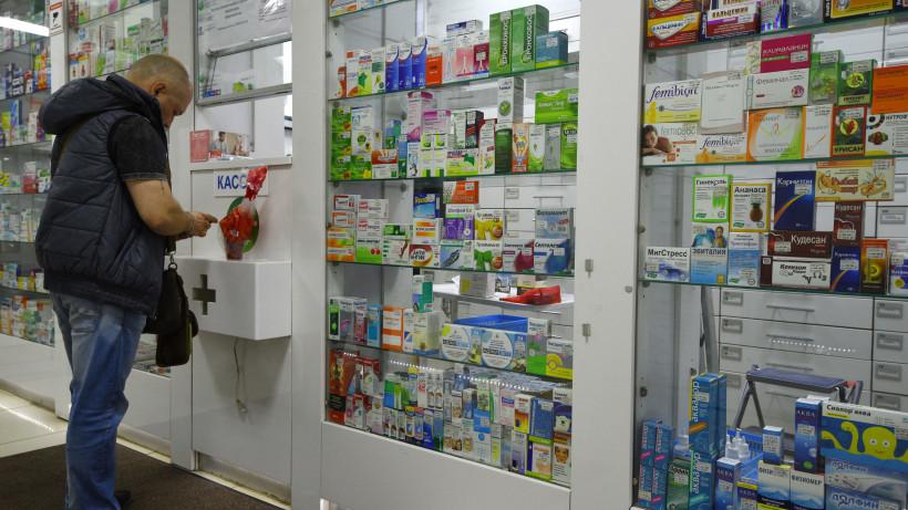 Государственные аптеки Московской области закупят свыше 1 млн масок