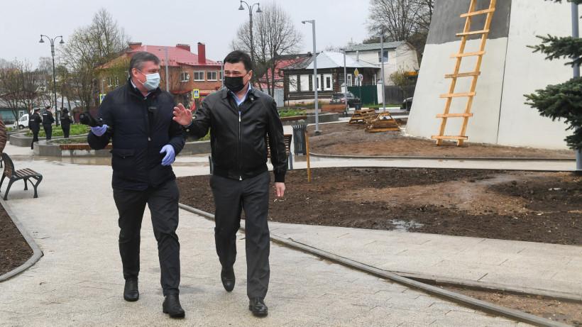 Губернатор проверил благоустройство территории у мемориала «28 героев-панфиловцев»