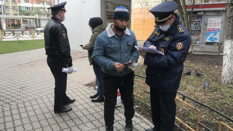 Инспекторы Госадмтехнадзора выявили 62 нарушения режима самоизоляции в Подмосковье 19 мая