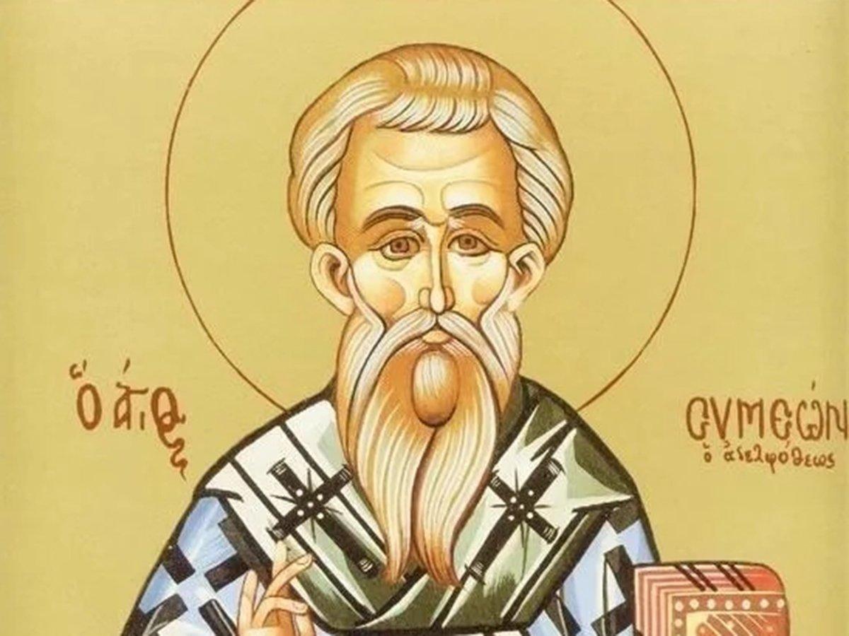 Какой сегодня праздник: 10 мая 2020 года отмечается церковный праздник Семен Ранопашец