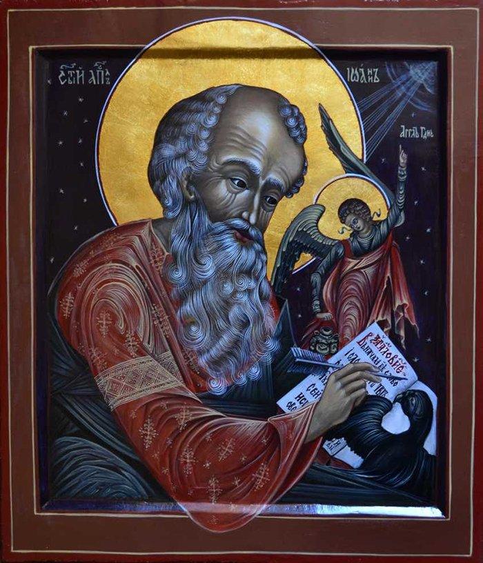 День Иоана Богослова отмечается 21 мая