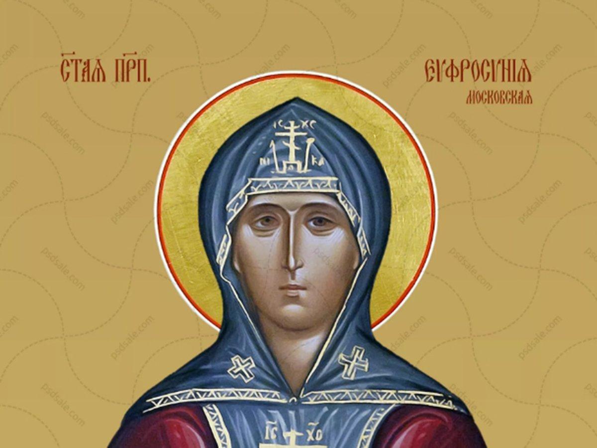 Какой сегодня праздник: 30 мая 2020 года отмечается церковный праздник Евдокия Свистунья