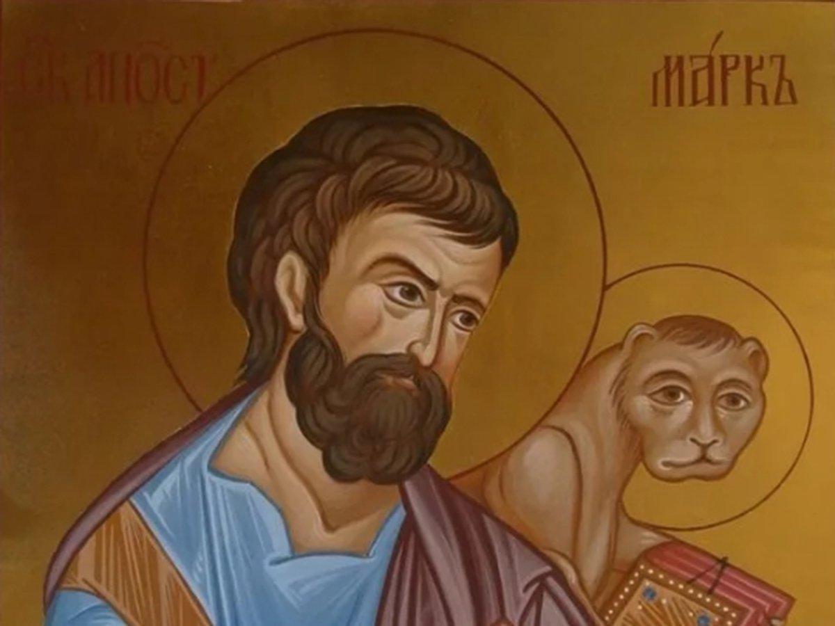 Какой сегодня праздник: 8 мая 2020 года отмечается церковный праздник Марк Ключник