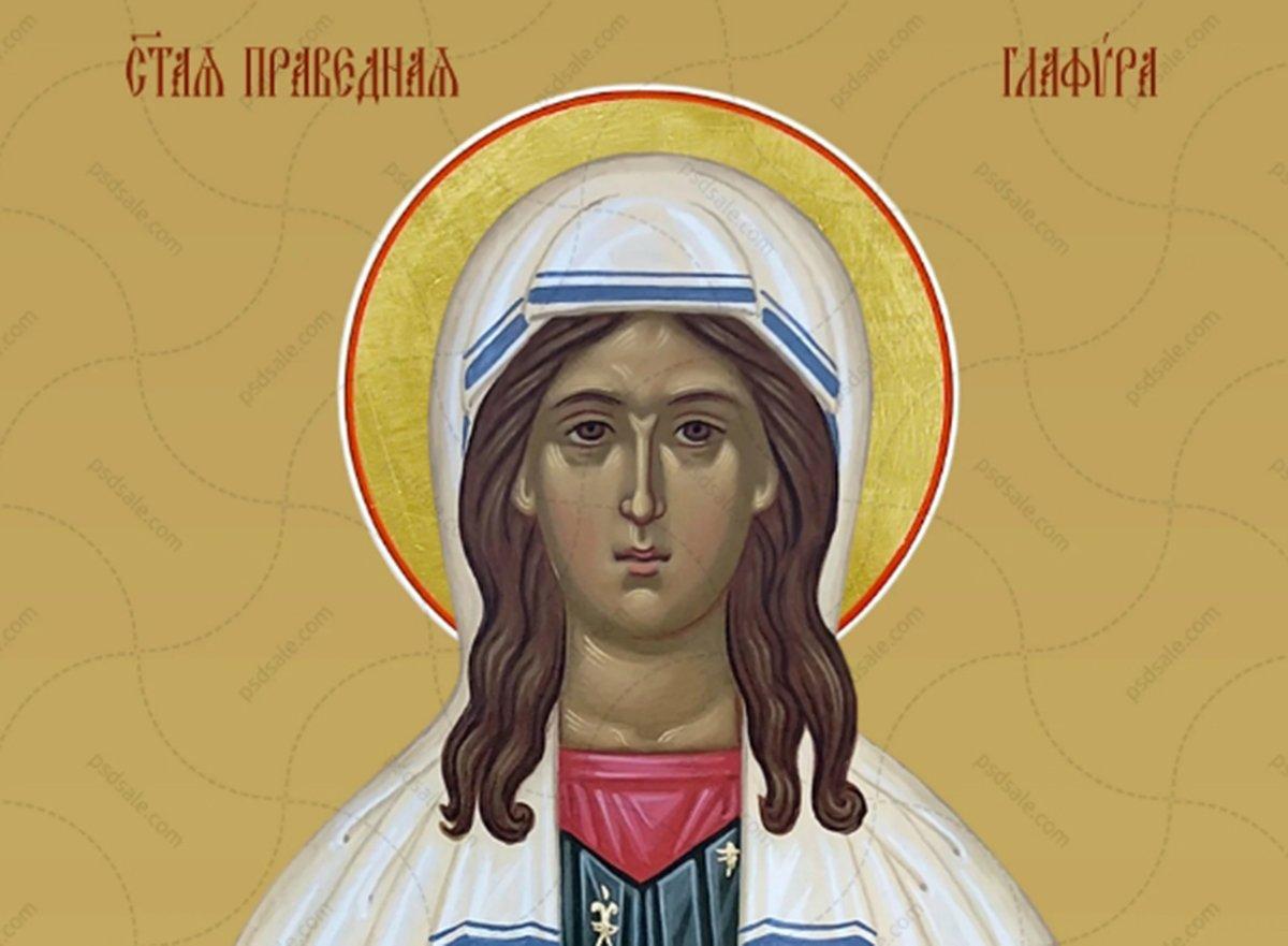 Какой сегодня праздник: 9 мая 2020 года отмечается церковный праздник Глафира Горошница