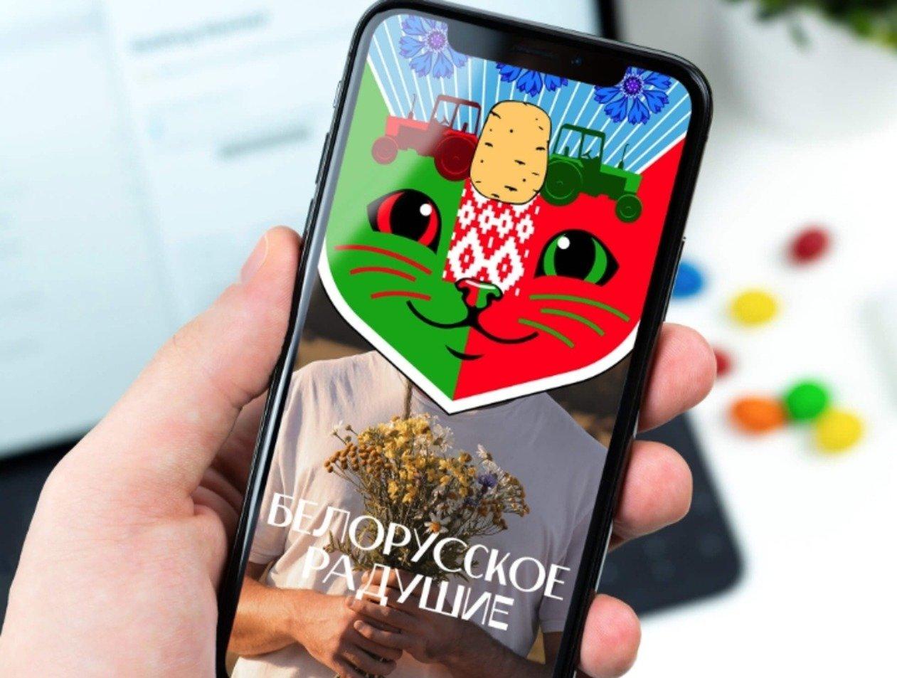 «Картофан и котики!»: новый герб Белоруссии от Лебедева развеселил Сеть