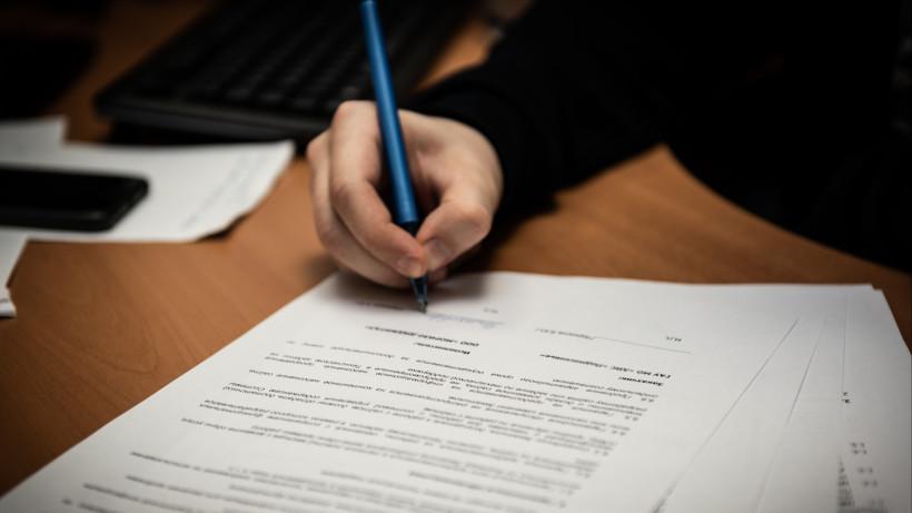 Компанию «Мосэнергосервис» внесут в реестр недобросовестных поставщиков