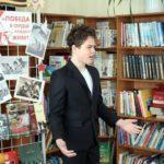Литературный онлайн-флешмоб «Что я знаю о войне»