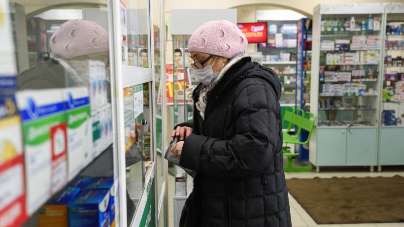 Месячный запас масок сформировали в государственных аптеках Московской области