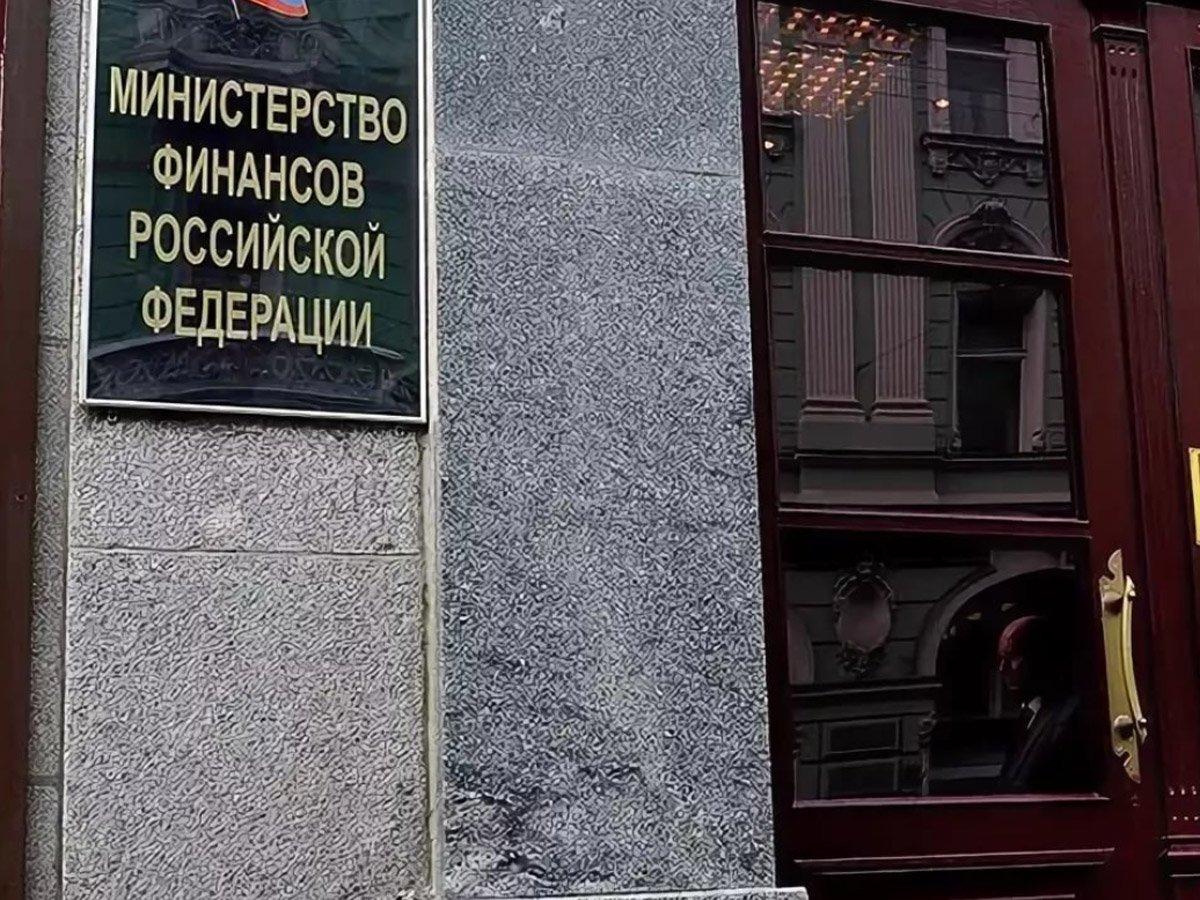 Минфин оценил возможность раздачи «вертолетных» денег россиянам