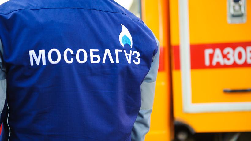 Министерство энергетики поздравило «Мособлгаз» с 62 днем рождения