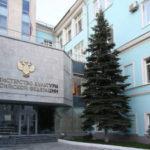 Минкультуры России проведет мониторинг экономического состояния системообразующих организаций в сфере культуры