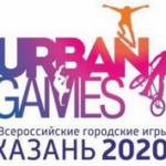 Минспорт России утвердил логотип I Всероссийских уличных игр