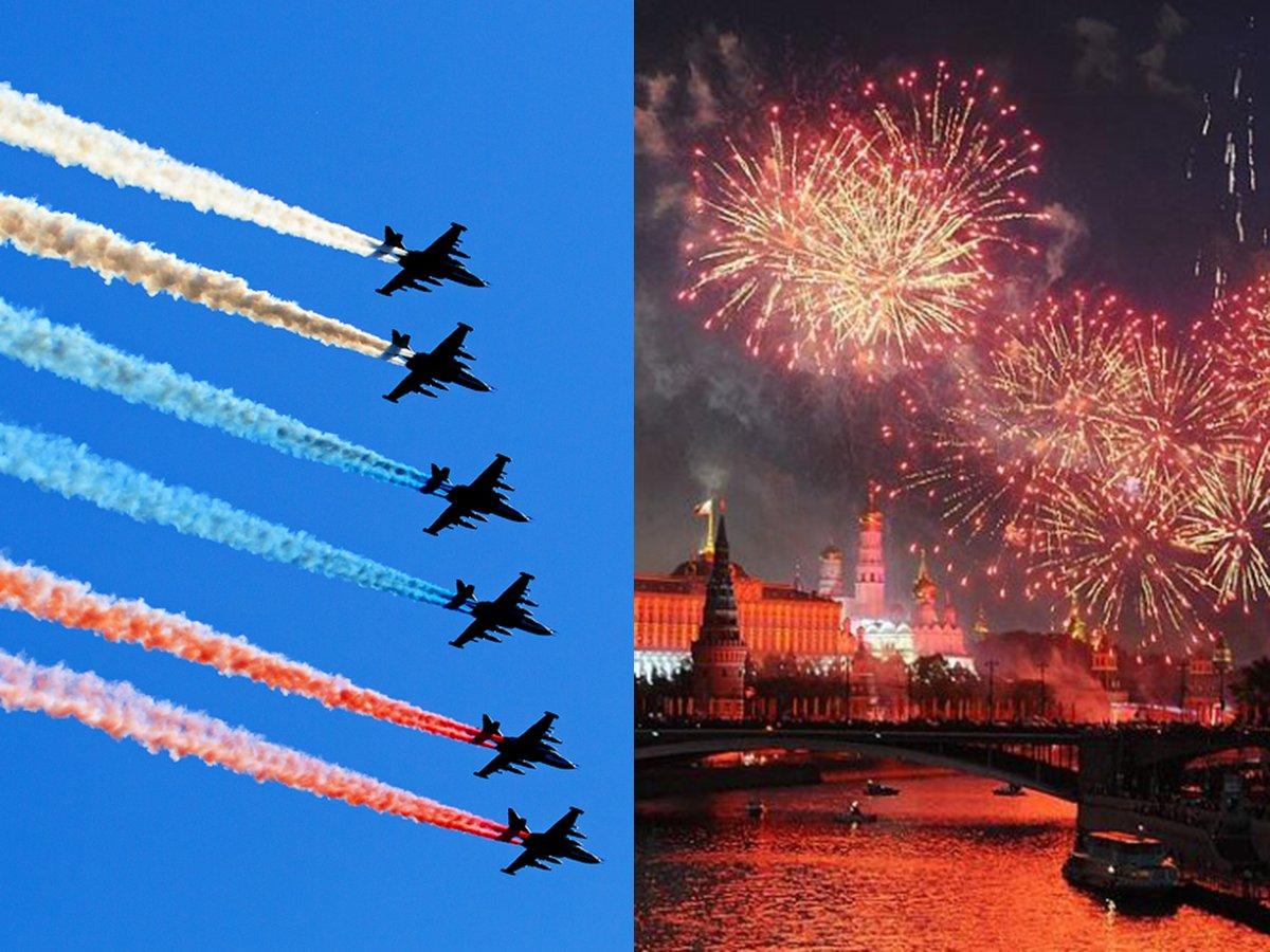 Москва отметит День Победы парадом военной авиации и салютом