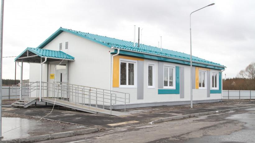 Новый ФАП построят в деревне Калицино городского округа Лотошино в этом году