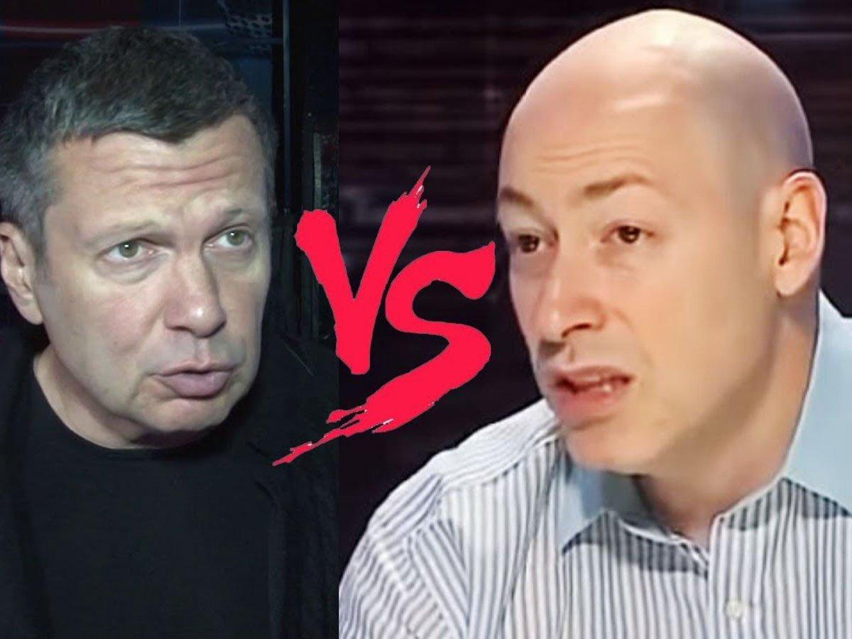 «Он умница. Просто он еще сволочь и подонок»: Гордон ответил Соловьеву на оскорбление