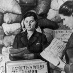 Онлайн-экскурсия «Забайкалье в годы войны»