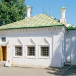 Онлайн-квест «Как Пётр I в Вологде побывал и на город повлиял»