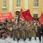 Онлайн - лекторий, посвященный революции 1917 года