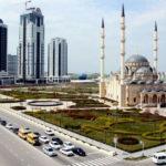Онлайн выставка «Чечня – центр мира и созидания»